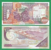SOMALIA - 1000 SHILLINGS - 1996 - UNC - Somalië