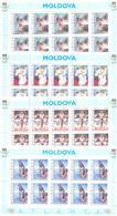 1996. Moldova, Summer Olympic Games Atlanta 1996, 4 Sheetlets, Mint/** - Moldawien (Moldau)