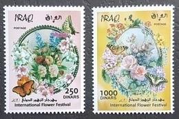 Iraq NEW 2019 Complete Set 2v. MNH - Flowers & Butterflies - Ltd Issue 3.000 Only !!! - Iraq