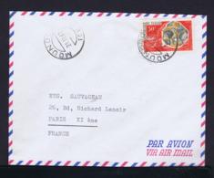 Préhistoric Hantropology TCHAD Moundou 1967 Tchadantrophus Uxoris Fouillrs Yves Coppens Gc4192 - Stamps