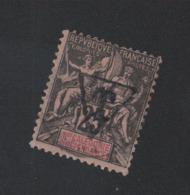 Faux Nouvelle-Calédonie N° 5 Taxe 25 C Groupe Oblitéré - Portomarken