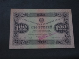 100 Rubles 1923 RSFSR Soviet Russia First Issue UNC Коллекционный Rare - Russia