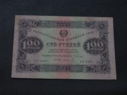 100 Rubles 1923 RSFSR Soviet Russia Second Issue UNC Коллекционный - Rusland
