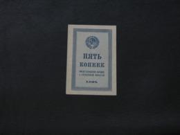 Treasury Bon 5 Kopecks 1924  USSR Soviet Russia UNC - Rusland
