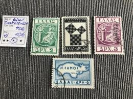 Grèce, Yvert 618-621 Cote 40 Euros - Oblitérés