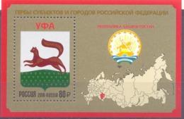 2019. Russia, COA Of Ufa, S/s, Mint/** - Ongebruikt
