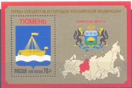 2019. Russia, COA Of Tyumen Region, S/s, Mint/** - Ongebruikt