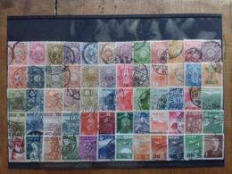 GIAPPONE - Lotto 60 Valori Differenti Timbrati - Vecchio Giappone Anni '20/'50 + Spese Postali - 1926-89 Empereur Hirohito (Ere Showa)