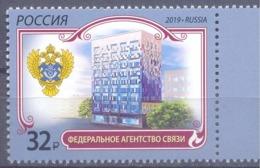2019. Russia, Federal Communication Agency, 1v, Mint/** - Ongebruikt