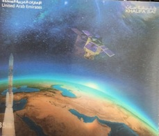 UAE / United Arab Emirates 2019 - Satellite 3D MS - United Arab Emirates