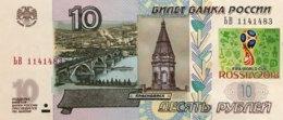 Russia 10 Rubles, P-268c (2004/2018) - UNC - FIFA World Cup Overprint - Russland