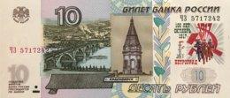 Russia 10 Rubles, P-268c (2004/2017) - UNC - October Revolution Overprint - Russland
