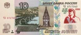 Russia 10 Rubles, P-268c (2004/2017) - UNC - October Revolution Lenin Overprint - Russland
