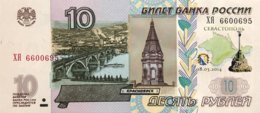 Russia 10 Rubles, P-268c (2004/2014) - UNC - Sevastopol Occupation Overprint - Russland