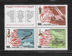 RUSSIE ( EURU9 - 47 )  1994  N° YVERT ET TELLIER  N° 6066/6068  N** - 1992-.... Fédération
