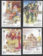 UKRAINE, 2019, MNH,   THE GREEKS, CULTURES, COSTUMES, CHURCHES, DANCES, BREAD, CATS, 4v - Costumes