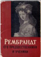 Rembrandt. His Predecessors And Students Postcards Set 20 Pcs + Cover USSR 1963 - Ansichtskarten