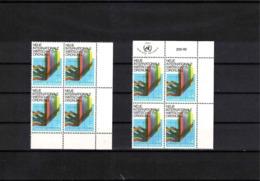 UN / UNO Wien / Vienna 1980 Michel 7 Missing Sign Of UN MNH Block Of 4 - Heilpflanzen