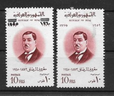 Irak:1960 Poète Marouf El Rasafi N°294** Et 294c**( Une Variété Sans La Surcharge) - Iraq