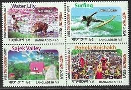 BANGLADESH , 2018, MNH, TOURISM, FESTIVALS, FAUNA, CATTLE, SURFING, BOATS, 4v - Other
