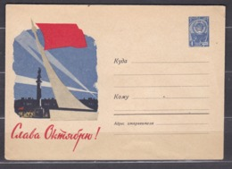 USSR 1961 Cover 1666 - 1960-69