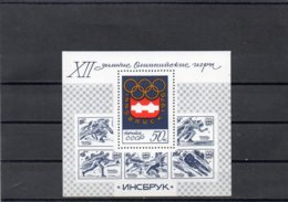 SOWJETUNION 1976 ** - 1923-1991 USSR