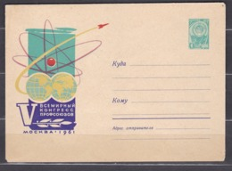 USSR 1961 Cover 1757 - 1960-69