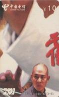 CHINA. PUZZLE. HOMBRE, BANDERA - MAN, FLAG. NX-201-035-WZ(9-5). (110). - Rompecabezas