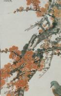 CHINA. PUZZLE. ARBOL, AVES - TREE, BIRDS. YL063(4-1). (130). - Rompecabezas