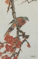 CHINA. PUZZLE. ARBOL, AVES - TREE, BIRDS. YL063(4-3). (129). - Rompecabezas