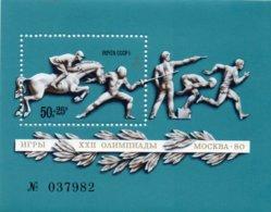 URSS 1977 ** - 1923-1991 USSR