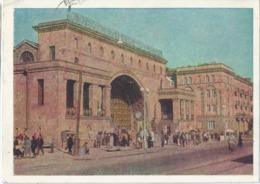 ARMENIE EREVAN 1960 TP Richard Wagner - Armenia