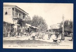 Syrie. Damas. Bazar Et Marchands Ambulants. - Siria