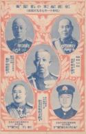 JAPAN SINO CHINA WAR, Military Officers, Admiral, Original Postcard - Japan