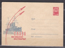 USSR 1962 Cover 2206 - 1960-69