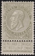 Belgie    .    OBP   .     59     .     **  .    Postfris ZONDER  Charnier    .  / .  Neuf SANS  Charniere - 1893-1900 Fine Barbe