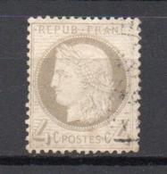 - FRANCE N° 52a Oblitéré CAD - 4 C. Gris-jaunâtre Type Cérès 1872 - Cote 60 EUR - - 1871-1875 Ceres