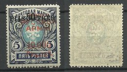 RUSSIA RUSSLAND 1920 Civil War Wrangel Army Camp Post Gallipoli OPT On Levante Levant Mi 77 Stamp High Nominal * - Wrangel Army