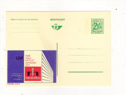 Publibel Neuve N°  2470  (MEUBELLUX) - Stamped Stationery