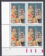 PGL DF635 - ITALIA REPUBBLICA 1997 SASSONE N°2268 ** QUARTINA - 6. 1946-.. Republic