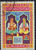 ALGERIEN ALGERIA [1965] MiNr 0442 ( O/used ) - Algerien (1962-...)