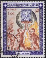 ALGERIEN ALGERIA [1967] MiNr 0490 ( O/used ) - Algerien (1962-...)