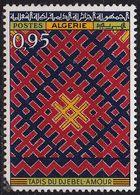 ALGERIEN ALGERIA [1968] MiNr 0498 ( O/used ) - Algerien (1962-...)