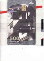 Macedonia 500 Units, Mint In Package, Tirage 20 000 - Macédoine