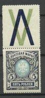 RUSSLAND RUSSIA 1915 Michel 79 A X With Nice Margin MNH - Ungebraucht