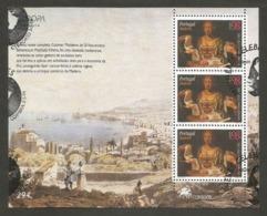 Portugal / Madeira 1996  Mi.Nr. Block 15 (182) , EUROPA CEPT - Berühmte Frauen - Gestempelt / Fine Used / (o) - 1996