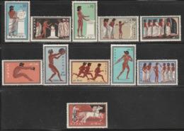 GRECE - N°713/23 ** (1959) J.O De Rome - Unused Stamps