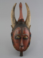 Yaure Maske / Yaoure Masque De Portrait, Côte-d'Ivoire / Ivory Coast / Elfenbeinküste / - Art Africain