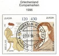 Griechenland / Hellas 1996  Mi.Nr. 1908 / 1909 , EUROPA CEPT - Berühmte Frauen - Gestempelt / Fine Used / (o) - 1996