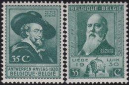 Belgie    .    OBP   .  299/300     .  **  .    Postfris ZONDER  Charnier    .  / .  Neuf SANS  Charniere - Belgique